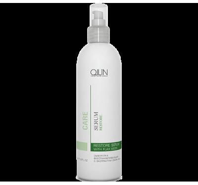 OLLIN CARE Сыворотка восстанавливающая с экстрактом семян льна