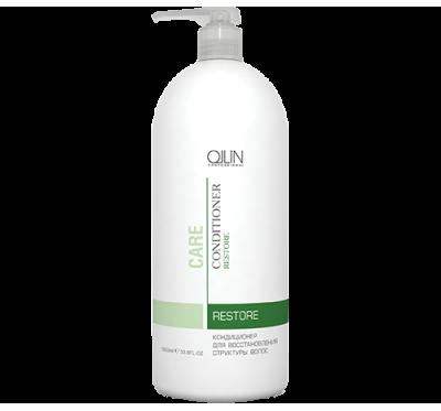 OLLIN CARE Кондиционер для восстановления структуры волос