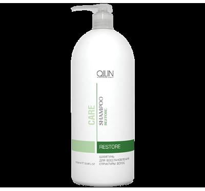 OLLIN CARE Шампунь для восстановления структуры волос