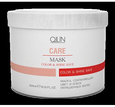 OLLIN CARE Маска, сохраняющая цвет и блеск окрашенных волос