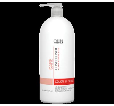OLLIN CARE Кондиционер, сохраняющий цвет и блеск окрашенных волос