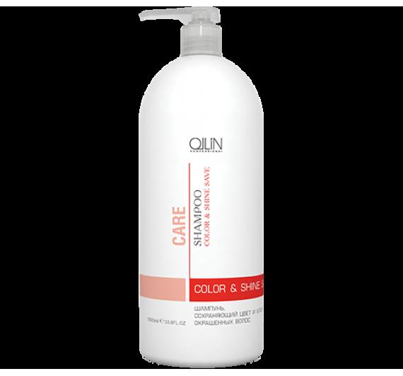 OLLIN CARE Шампунь, сохраняющий цвет и блеск окрашенных волос