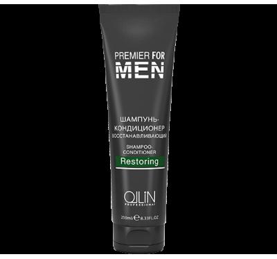 OLLIN PREMIER FOR MEN Шампунь-кондиционер восстанавливающий
