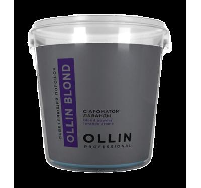 OLLIN COLOR BLOND Осветляющий порошок с ароматом лаванды