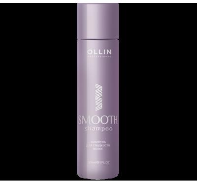 OLLIN CURL & SMOOTH Шампунь для гладкости волос