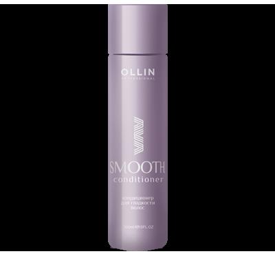 OLLIN CURL & SMOOTH Кондиционер для гладкости волос