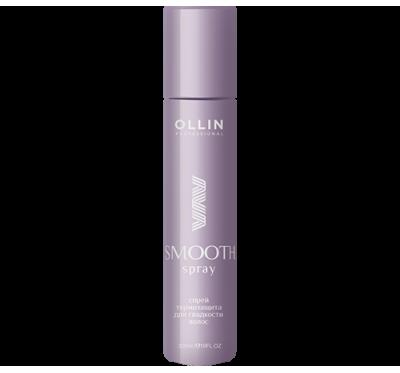 OLLIN CURL & SMOOTH Термозащитный разглаживающий спрей