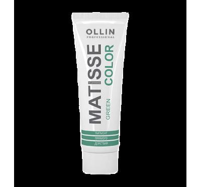 OLLIN MATISSE COLOR Краситель прямого действия зеленый