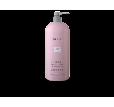 OLLIN SILK TOUCH Шампунь для окрашенных волос  «Стабилизатор цвета»