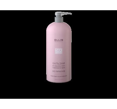 OLLIN SILK TOUCH Бальзам для окрашенных волос  «Стабилизатор цвета»