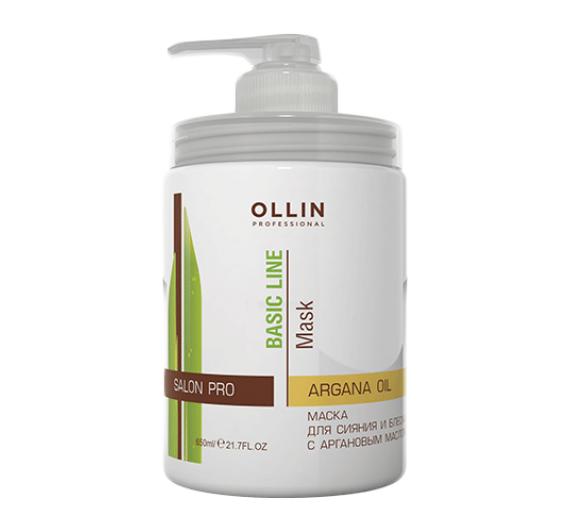 OLLIN BASIC LINE Маска для сияния и блеска с аргановым маслом
