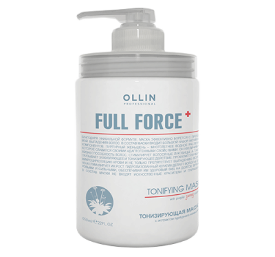 OLLIN FULL FORCE Тонизирующая маска с экстрактом пурпурного женьшеня