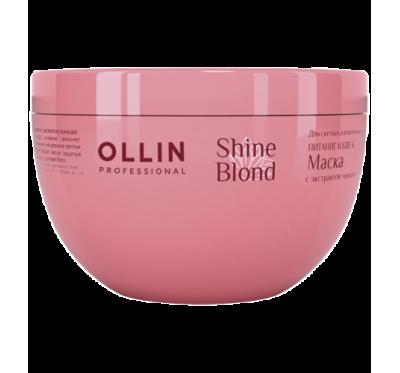 OLLIN SHINE BLOND Маска с экстрактом эхинацеи