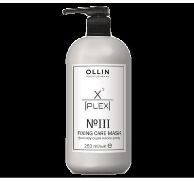 OLLIN X-PLEX №3 Fixing Care Mask Фиксирующая маска-уход