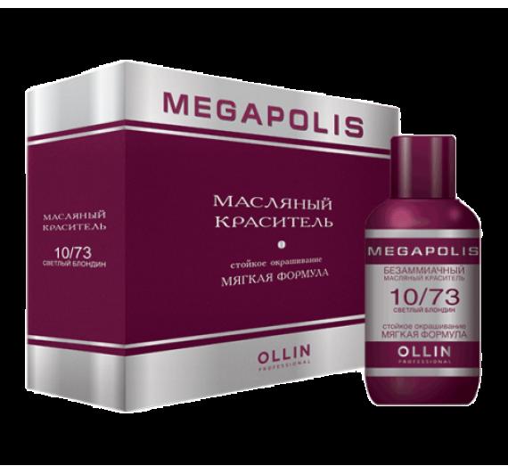OLLIN MEGAPOLIS Стойкий краситель на основе Арганового масла