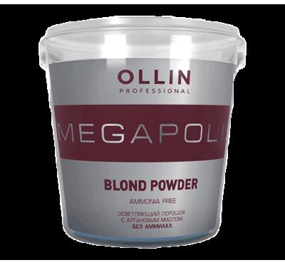 OLLIN MEGAPOLIS Осветляющий порошок на основе Арганового масла